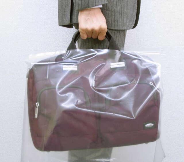 ビジネスバッグカバー